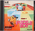 Puzzle Boy (New) - Nihon Telenet