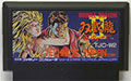 Double Dragon II (Cart Only) - Technos