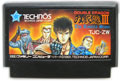 Double Dragon III (Cart Only) - Technos