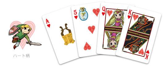 Zelda poker cards buy casino video blackjack odds