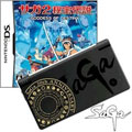 Nintendo DSi Saga 20th Anniversary Edition (New)
