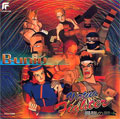 Virtua Fighter B Univ Soundtrack - EMI