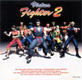 Virtua Fighter 2 Soundtrack - EMI