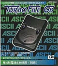 Turbo File GB (New)