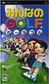 Minna no Golf - Sony Computer Entertainment