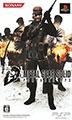 Metal Gear Solid Portable Ops (No Manual) - Konami