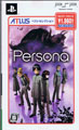 Persona (Best) (New) - Atlus
