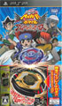 Metal Fight Beyblade Portable (New) - Takara Tomy