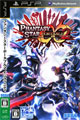 Phantasy Star Portable 2 Infinity - Sega