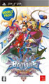BlazBlue Continuum Shift Extend (Double Pack) (New) - Arc System Works