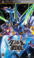 Danball Senki W (New) - Level 5