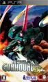 Gunhound EX (New) - Grev