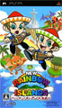New Rainbow Islands - Taito