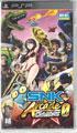 SNK Arcade Classics 0 (Asian Version) (New) - SNK