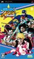 SNK Arcade Classics Vol 1 (New) - SNK Playmore