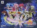 Mahou Shoujo Ririkaru Portable The Gears of Destiny (God Box) (New) - Bandai Namco