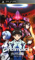 Evangelion Shin Gekijoban 3nd Impact (Soundtrack Edition) (New) - Bandai