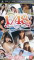 AKB1/48 (Limited Edition) (New) - Bandai Namco