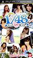 AKB1/48 (First Print) (New) - Bandai