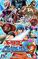 Toriko Gourmet Survival 2 - Bandai