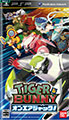 Tiger & Bunny On Air Jack (New) - Bandai Namco Games