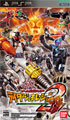 All Kamen Rider Generation 2 (New) - Bandai