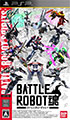 Battle Robot Spirits (New) - Bandai Namco Games