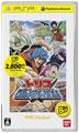Toriko Gourmet Battle (New) - Bandai Namco Games
