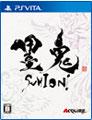Sumioni (New) - Acquire