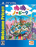 Katamari Damashii Nobita (Best) (New)
