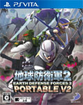 Earth Defence Force 2 (New)