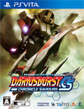 Darius Burst Chronicle Saviours (New)