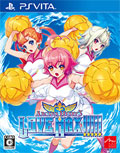 Arcana Heart 3 Love Max (New) (Preorder Gift) - Arc System Works