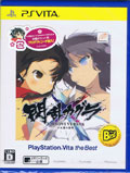 Senran Kagura Shinovi Versus (Best) (New)