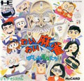 Wai Wai Mahjong (Hu Card Only) - Video System