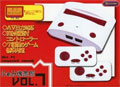 Famicom Yarou Console Vol 7 (New) - Gamemate