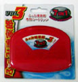 Famicom Yarou Vol 3 (New) - Gamemate