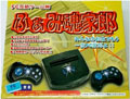 Famicom Yarou (New) - Gamemate