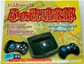 Famicom Yarou (New)