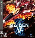 Raiden V (New) - Moss