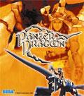Panzer Dragoon Original Soundtrack (New) - Wave Master