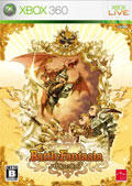 Battle Fantasia (New) - Arc System Works