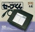 Save Kun (New) - Koei
