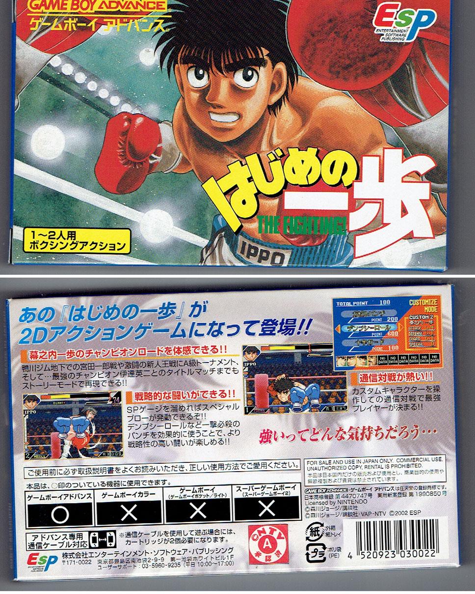 Hajime No Ippo Psp: Hajime No Ippo (New) From Treasure