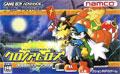 Klonoas Heroes (No Manual) - Namco