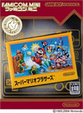 Super Mario Brothers (New) - Nintendo