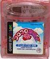 Koro Koro Kirby (Cart Only) - Nintendo