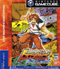 Dragon Drive D Masters Shot - Bandai