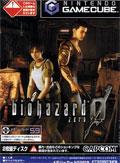 Biohazard 0 (New)
