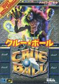 Crue Ball - Electronic Arts
